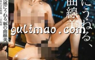 二宫和香出道至今最好看的番号作品封面图片赏析