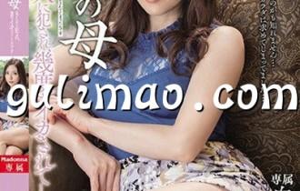白木优子出道至今最好看的番号作品封面图片赏析