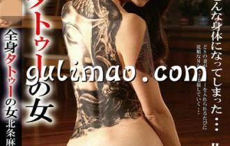 北条麻妃(白石小百合)最好看的番号作品封面图片赏析