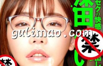 深田咏美出道至今最好看的番号作品封面图片赏析