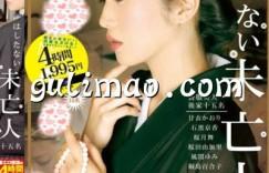 朝河兰(武藤兰)最好看的番号作品封面图片赏析
