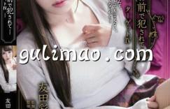 友田彩也香出道至今最好看的番号作品封面图片赏析