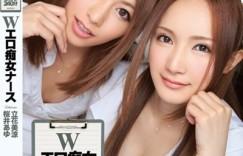 立花美涼(雪乃萤)&樱井步(加藤莉娜)IPZ-462番号作品在线图解
